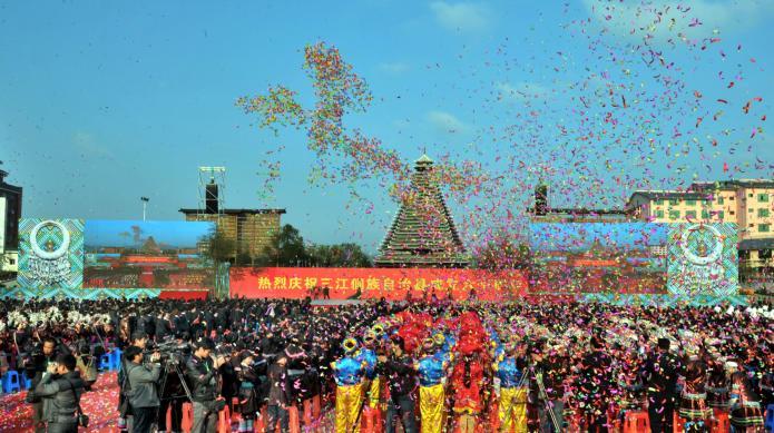 三江侗族自治县60华诞唱响发展主旋律