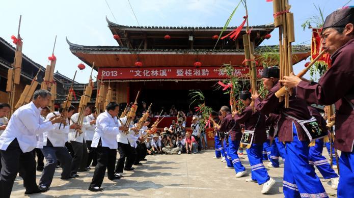 魅力侗乡,第十届中国(柳州-三江)侗族多耶节芦笙大赛